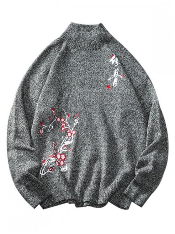 Blumen Chinesische Buchstaben Stickerei Pullover - Aschgrau M