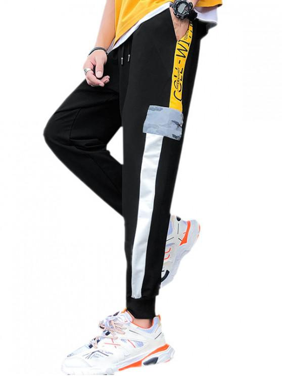 outfit Casual Letter Camo Printed Jogger Pants - YELLOW M