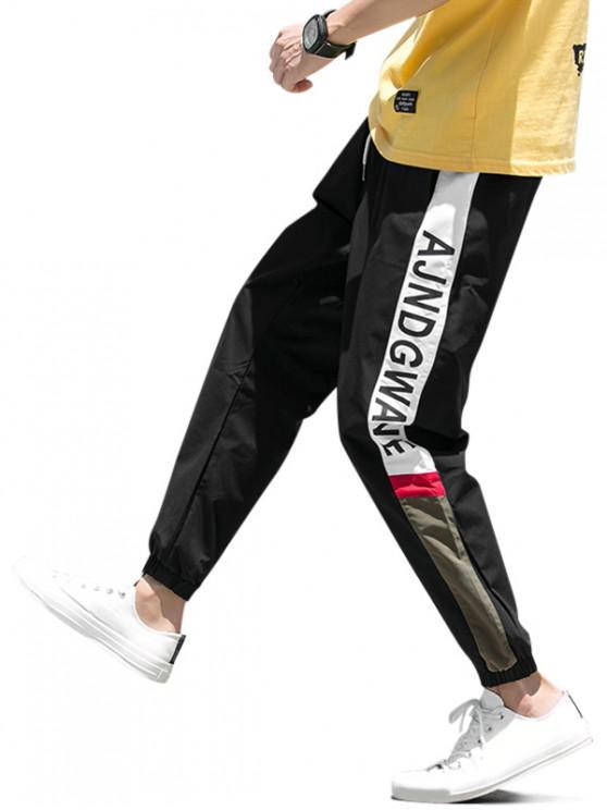 fashion Letter Pattern Elastic Waist Drawstring Jogger Pants - ARMY GREEN XL