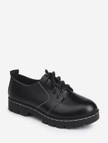 الصلبة أحذية جلدية ربط الحذاء حتى فو - أسود الاتحاد الأوروبي 40