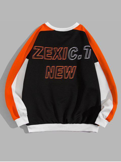 色塊拼接圖形信打印卹 - 橙子 XL Mobile