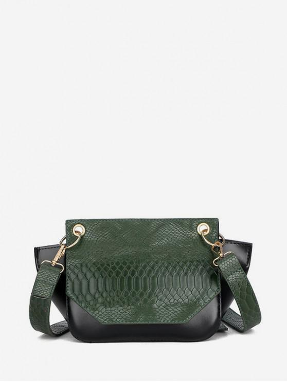 best Jointed Cover Shoulder Bag - ARMY GREEN