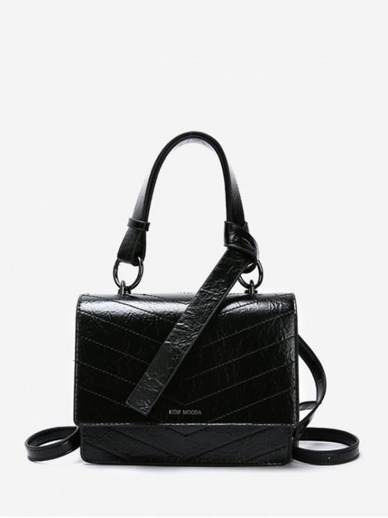 chic Square Lined Shoulder Bag - BLACK