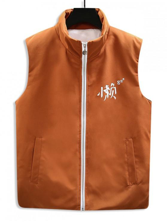 ladies Chinese Letter Pattern Padded Waistcoat - ORANGE SALMON L