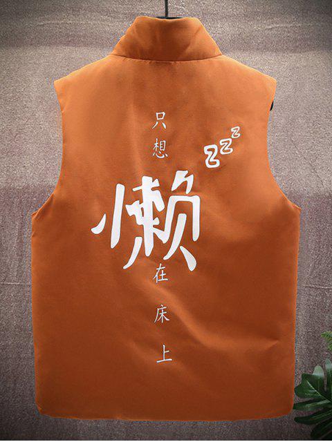 中國信件模式加厚馬甲 - 橙色三文魚 3XL Mobile