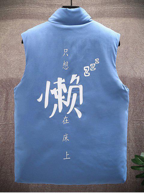 中國信件模式加厚馬甲 - 藍色 3XL Mobile