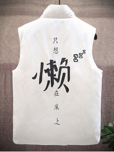 中國信件模式加厚馬甲 - 白色 3XL Mobile