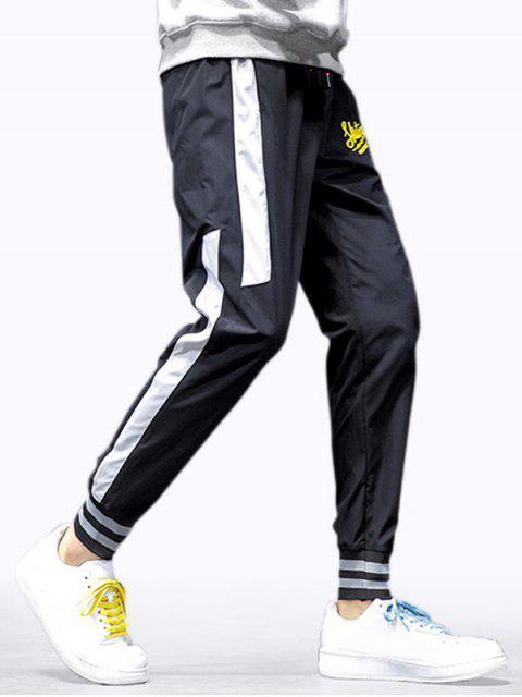 信繡花抽繩短褲慢跑者 - 黑色 4XL Mobile
