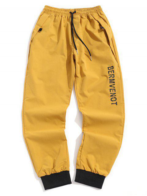 圖形打印休閒褲慢跑者 - 黃色 XL Mobile
