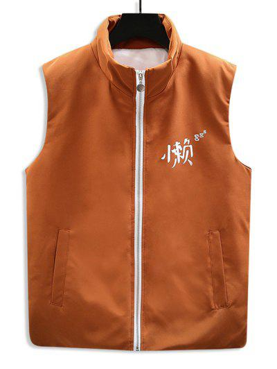 Chinese Letter Pattern Padded Waistcoat - Orange Salmon 2xl