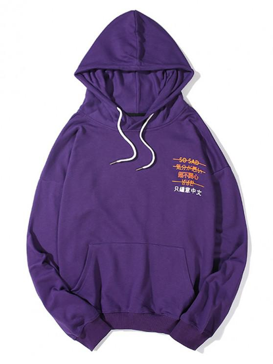 trendy Letter Print Reflective Drawstring Casual Hoodie - PURPLE IRIS XL