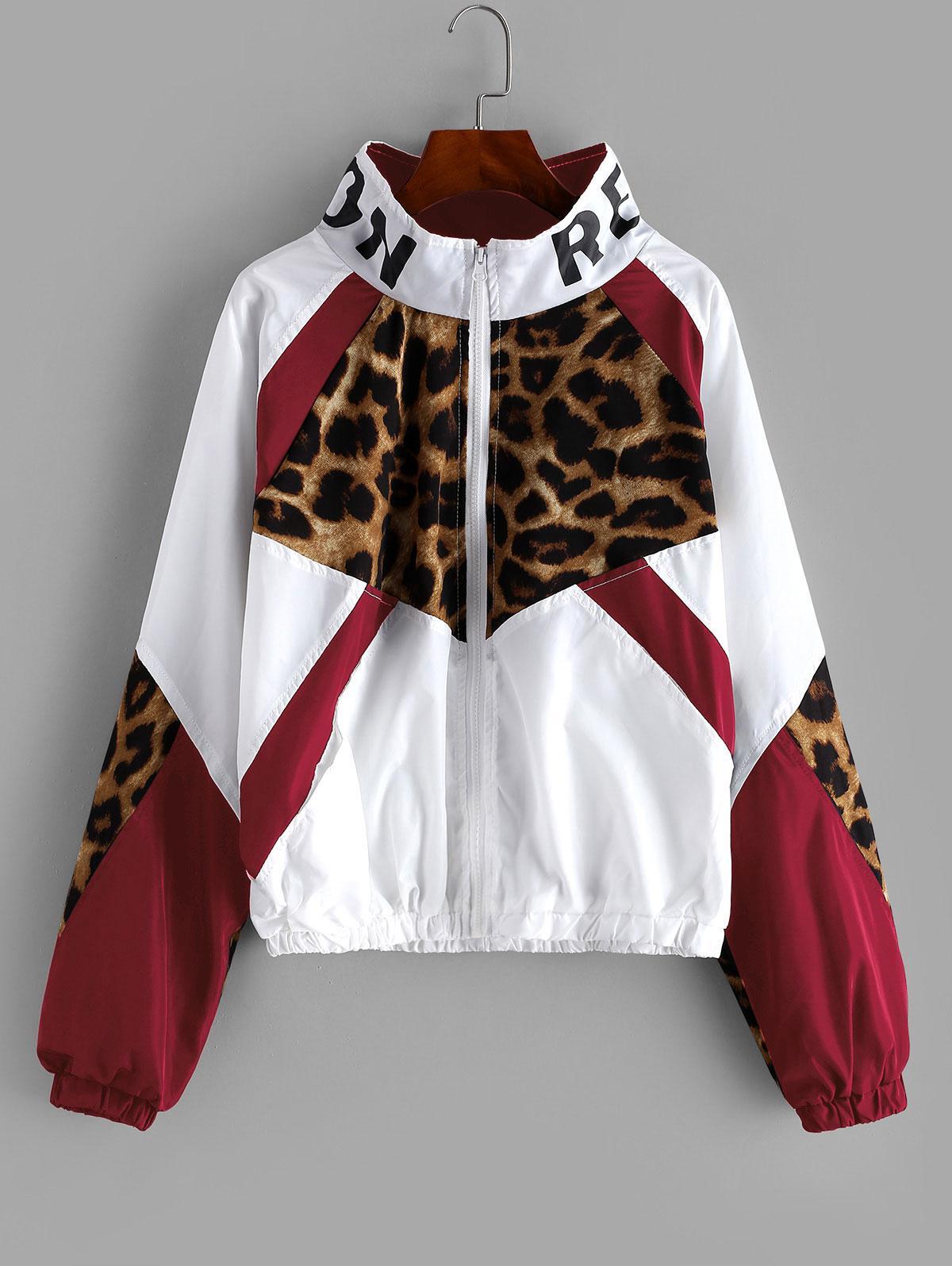 Zip Front Snake Leopard Colorblock Windbreaker Jacket