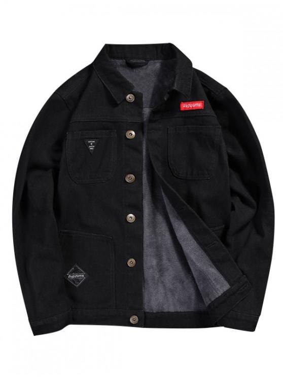 Buchstabenmuster Knopf Denim Flauschige Jacke - Schwarz XL