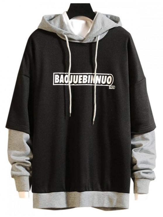 outfits Letter Print False Two Pieces Drawstring Hoodie - BLACK 2XL