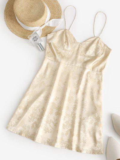 ZAFUL Jacquard A Line Cami Dress - Warm White S