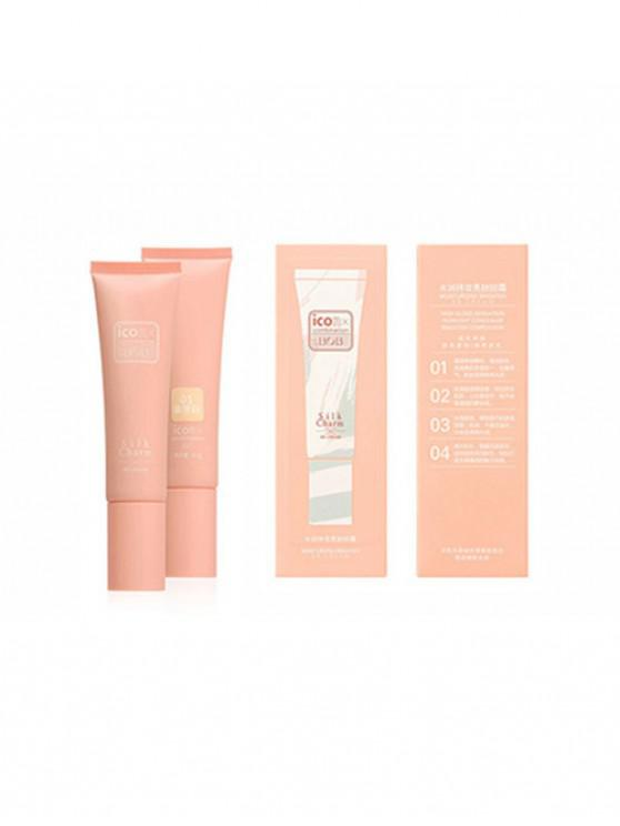 hot Moisturising Highlight Waterproof Sweatproof BB Cream - APRICOT
