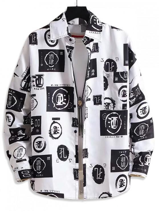 Chineză Scrisoare grafic de buzunar picătură buton umăr Shirt - alb XL