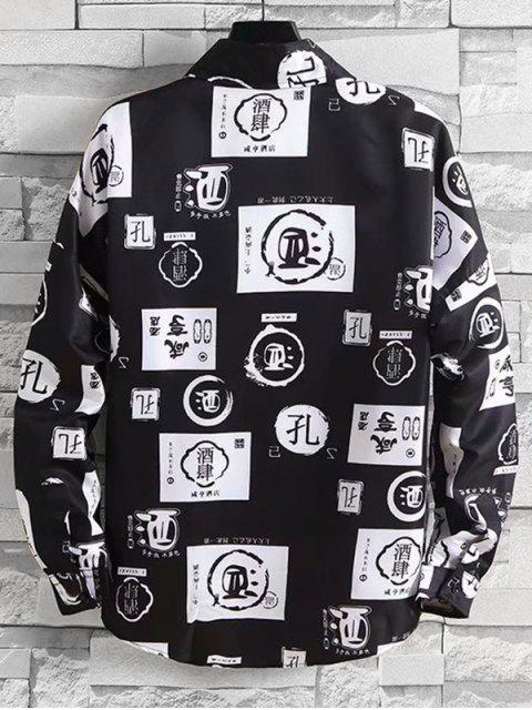 中國信圖文掌上落肩扣襯衫 - 黑色 2XL Mobile