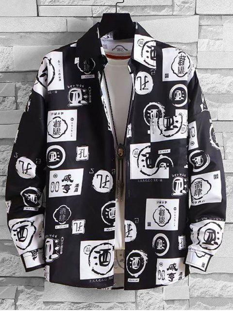 Chinesische Buchstabe Grafik Tasche Fallschulter Knopf Shirt - Schwarz 3XL Mobile
