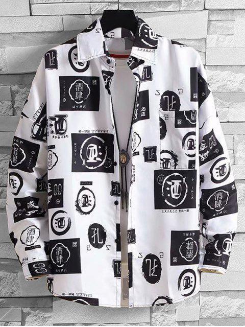 中國信圖文掌上落肩扣襯衫 - 白色 3XL Mobile