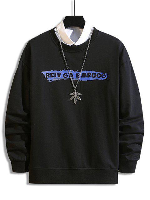 跨信打印降肩運動衫 - 黑色 XS Mobile