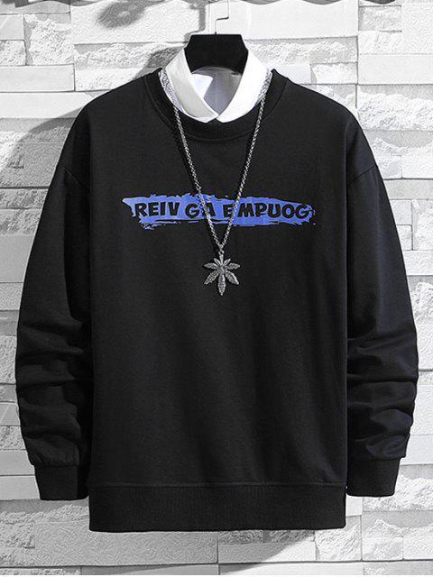Sweatshirt mit Buchstabe Druck ,Drop Schulter und Kreuzgurte - Schwarz XL Mobile