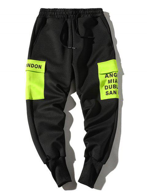 信打印Colorblock口袋抽繩短褲慢跑者 - 黃綠色 L Mobile