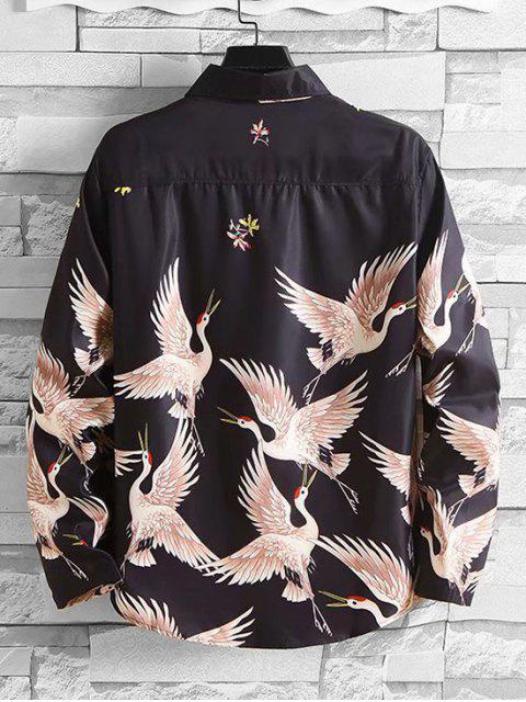 飛鶴碎花扣長袖襯衫 - 多 S Mobile