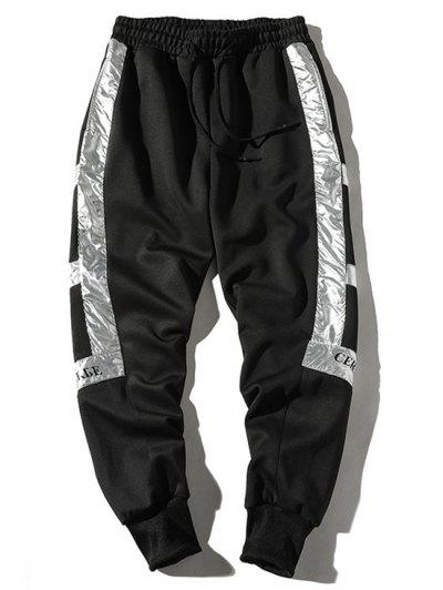 Metallic Colorblock Letter Print Jogger Pants - from $25.47
