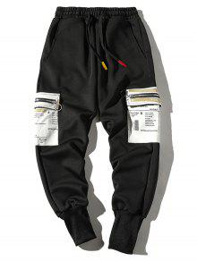 Contrast Letter Graphic Pocket Jogger Pants