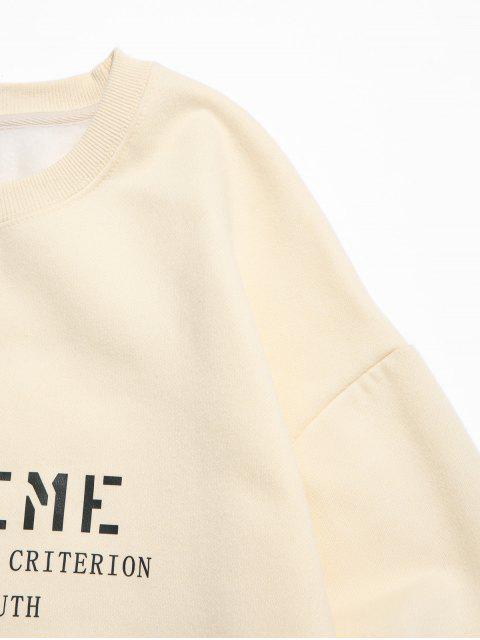 至尊信打印羊毛圓領運動衫 - 水晶霜 XL Mobile