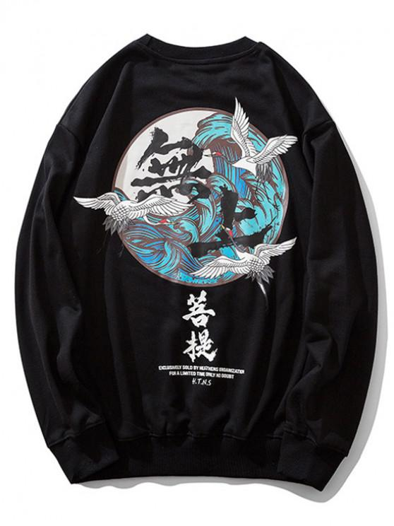 online Sea Waves Flying Crane Letter Graphic Sweatshirt - BLACK L