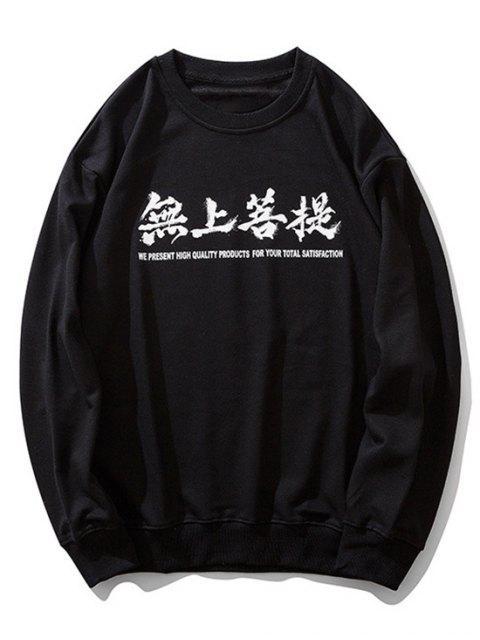 海浪飛鶴信圖形卹 - 黑色 2XL Mobile