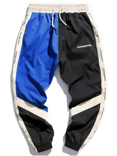shop Letter Graphic Print Color Blocking Panel Jogger Pants - DEEP BLUE M Mobile