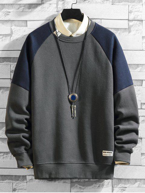 對比色插肩袖衛衣 - 灰色 4XL Mobile