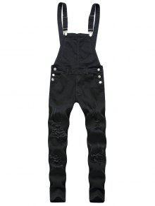 ممزق لون الصلبة زيبر الدينيم ملابس - أسود M