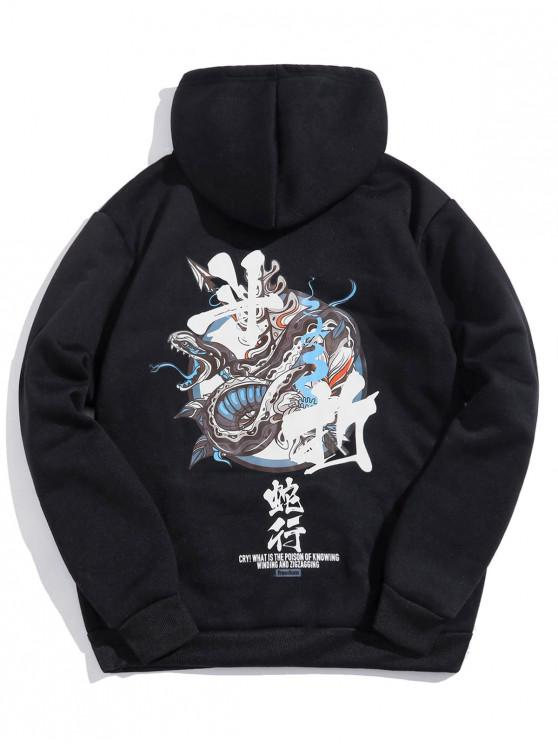sale Snake Letter Graphic Print Fleece Drawstring Hoodie - BLACK M