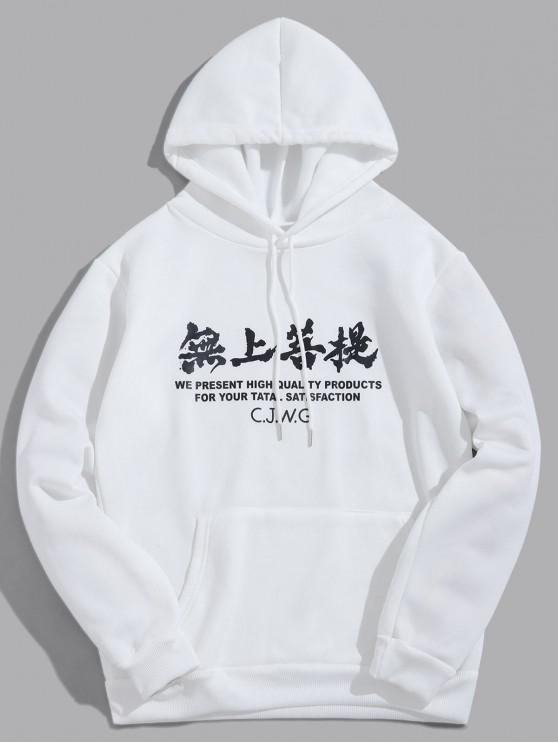 online Flying Crane Letter Print Fleece Casual Hoodie - WHITE S