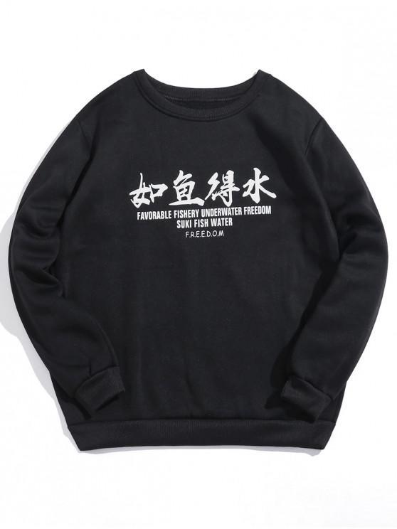 women Fish Graphic Letter Print Fleece Sweatshirt - BLACK 3XL