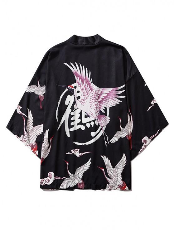 new Flying Crane Letter Print Open Front Kimono Cardigan - BLACK M