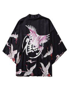 Flying Crane Letter Print Open Front Kimono Cardigan - Black M