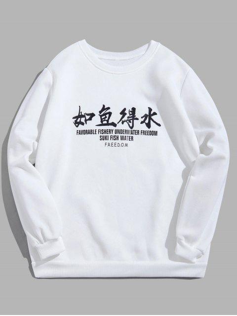 魚圖形文字打印衛衣 - 白色 L Mobile