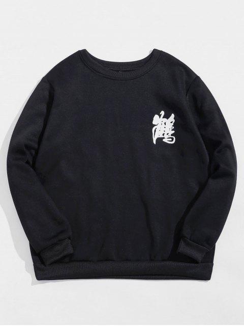 飛鶴字母圖形打印衛衣 - 黑色 L Mobile