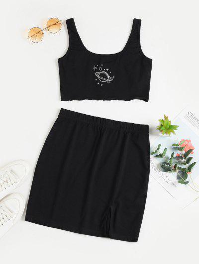 ZAFUL Planet Print Slit Two Piece Skirt Set - Black M