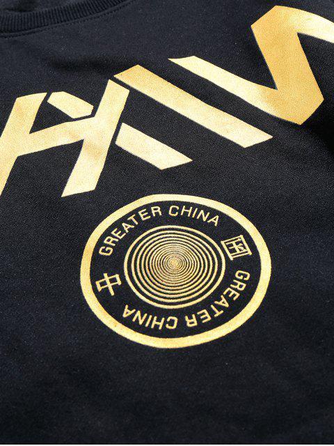 ZAFUL字母圖形打印圓領運動衫 - 黑色 L Mobile