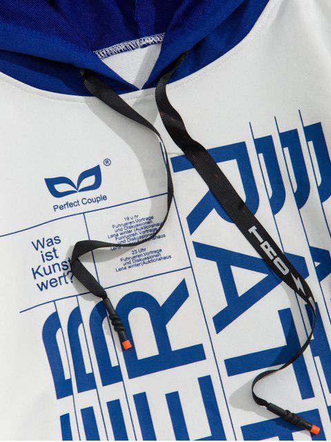 信圖形打印Colorblock拼接仿兩件套衫 - 白色 M Mobile