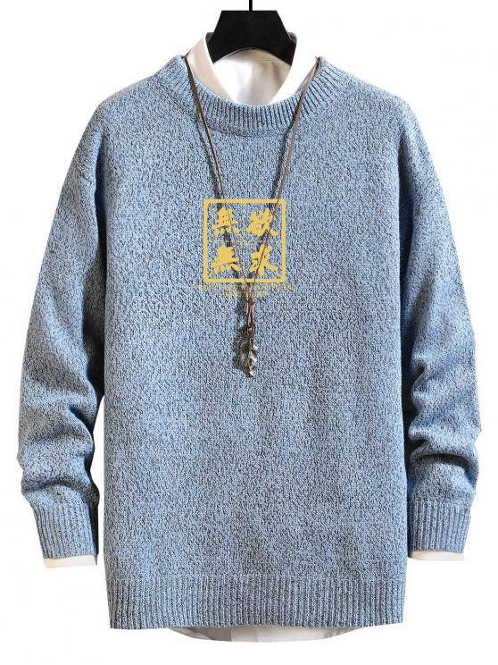 trendy Chinese Letter Graphic Crew Neck Sweater - SEA BLUE XS