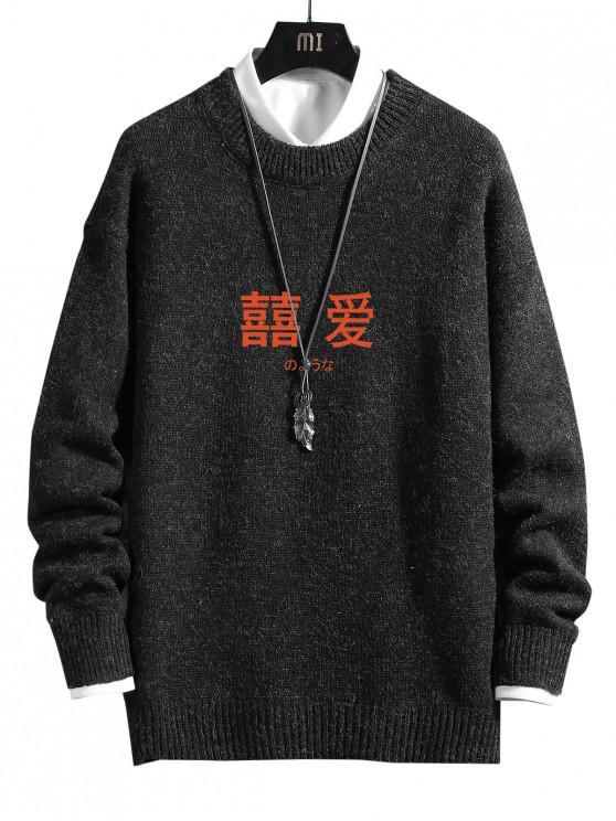 new Letter Graphic Crew Neck Sweater - BLACK XL