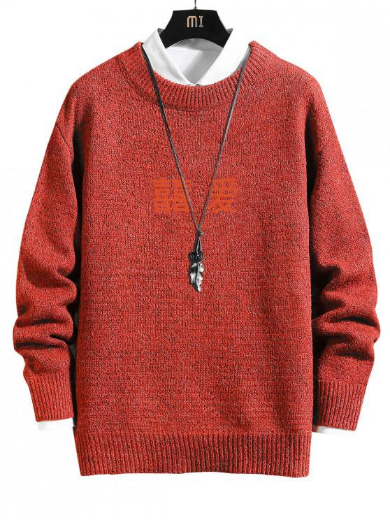shops Letter Graphic Crew Neck Sweater - LAVA RED XL