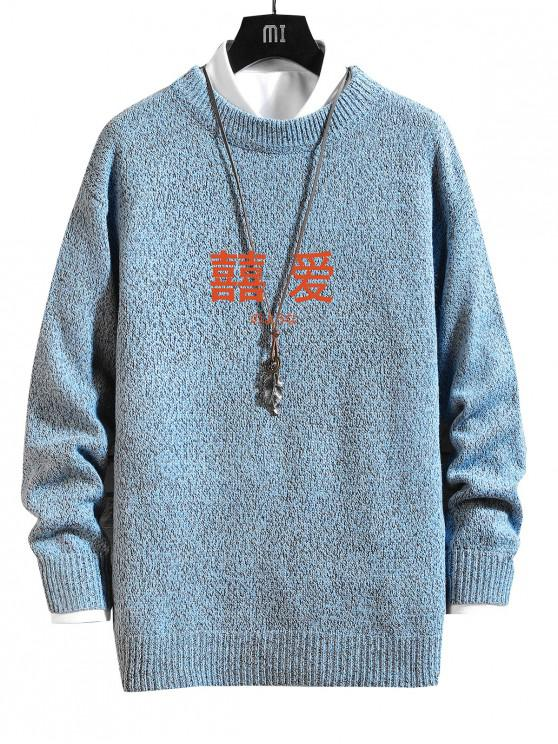 unique Letter Graphic Crew Neck Sweater - SEA BLUE XS